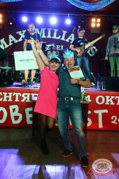 Закрытие 204-го фестиваля «Октоберфест», 4 октября 2014 - Ресторан «Максимилианс» Екатеринбург - 33