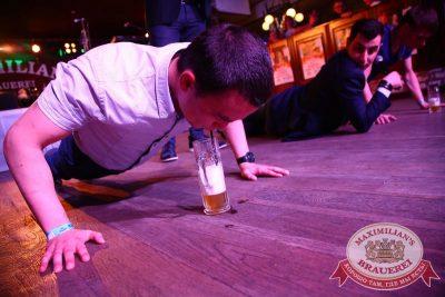«Октоберфест»: выиграй тонну пива! - Ресторан «Максимилианс» Екатеринбург - 02