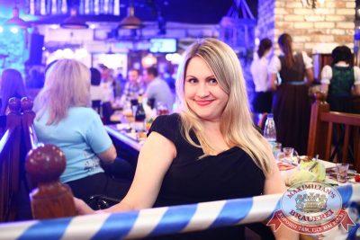 «Октоберфест»: выиграй тонну пива! - Ресторан «Максимилианс» Екатеринбург - 05