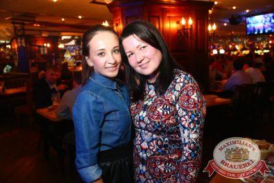 «Октоберфест»: выиграй тонну пива! - Ресторан «Максимилианс» Екатеринбург - 06