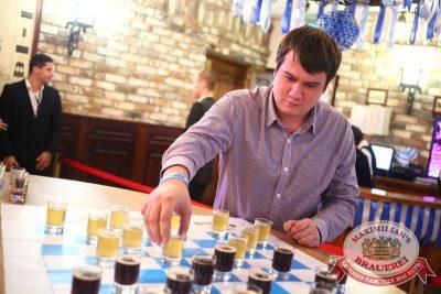 «Октоберфест»: выиграй тонну пива! - Ресторан «Максимилианс» Екатеринбург - 08