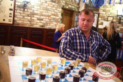 «Октоберфест»: выиграй тонну пива! - Ресторан «Максимилианс» Екатеринбург - 09