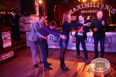 «Октоберфест»: выиграй тонну пива! - Ресторан «Максимилианс» Екатеринбург - 17