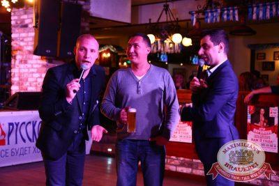«Октоберфест»: выиграй тонну пива! - Ресторан «Максимилианс» Екатеринбург - 18