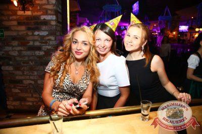 «Октоберфест»: выиграй тонну пива! - Ресторан «Максимилианс» Екатеринбург - 25