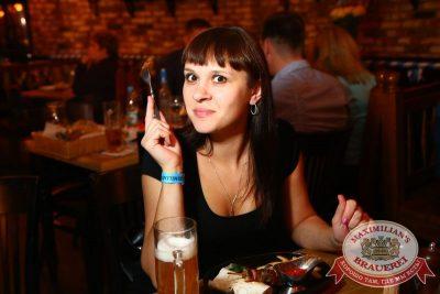 «Октоберфест»: выиграй тонну пива! - Ресторан «Максимилианс» Екатеринбург - 27