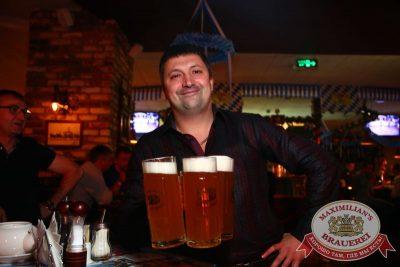 «Октоберфест»: выиграй тонну пива! - Ресторан «Максимилианс» Екатеринбург - 29