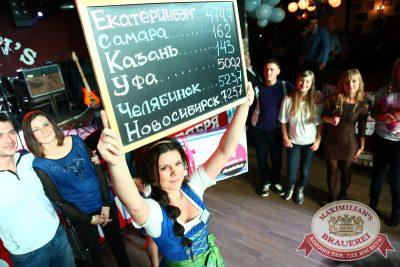 Открытие 204-го фестиваля живого пива «Октоберфест», 19 сентября 2014 - Ресторан «Максимилианс» Екатеринбург - 02