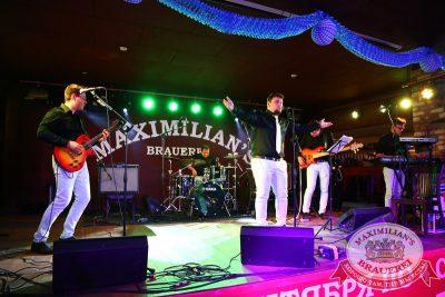 Открытие 204-го фестиваля живого пива «Октоберфест», 19 сентября 2014 - Ресторан «Максимилианс» Екатеринбург - 03