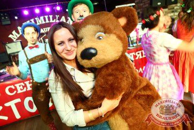 Открытие 204-го фестиваля живого пива «Октоберфест», 19 сентября 2014 - Ресторан «Максимилианс» Екатеринбург - 05