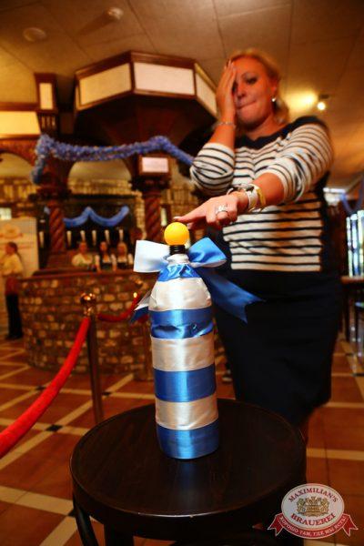 Открытие 204-го фестиваля живого пива «Октоберфест», 19 сентября 2014 - Ресторан «Максимилианс» Екатеринбург - 07