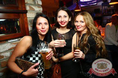 Открытие 204-го фестиваля живого пива «Октоберфест», 19 сентября 2014 - Ресторан «Максимилианс» Екатеринбург - 09