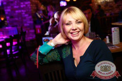 Открытие 204-го фестиваля живого пива «Октоберфест», 19 сентября 2014 - Ресторан «Максимилианс» Екатеринбург - 10