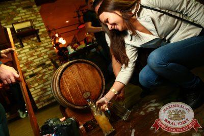 Открытие 204-го фестиваля живого пива «Октоберфест», 19 сентября 2014 - Ресторан «Максимилианс» Екатеринбург - 13