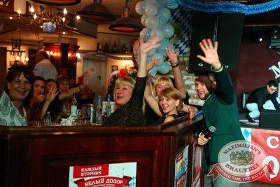 Открытие 204-го фестиваля живого пива «Октоберфест», 19 сентября 2014 - Ресторан «Максимилианс» Екатеринбург - 14