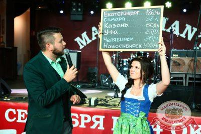 Открытие 204-го фестиваля живого пива «Октоберфест», 19 сентября 2014 - Ресторан «Максимилианс» Екатеринбург - 15