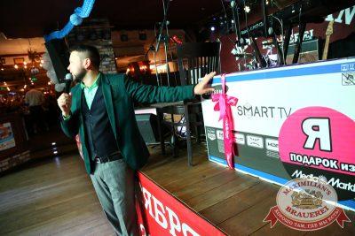 Открытие 204-го фестиваля живого пива «Октоберфест», 19 сентября 2014 - Ресторан «Максимилианс» Екатеринбург - 16