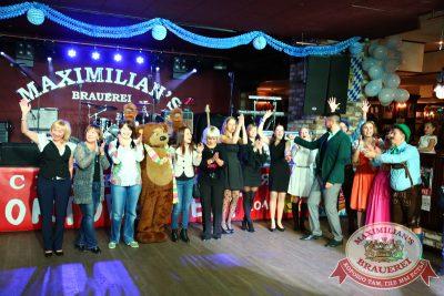Открытие 204-го фестиваля живого пива «Октоберфест», 19 сентября 2014 - Ресторан «Максимилианс» Екатеринбург - 17