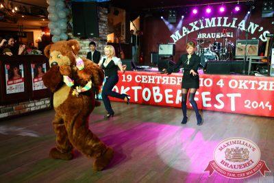 Открытие 204-го фестиваля живого пива «Октоберфест», 19 сентября 2014 - Ресторан «Максимилианс» Екатеринбург - 20