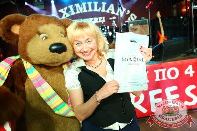 Открытие 204-го фестиваля живого пива «Октоберфест», 19 сентября 2014 - Ресторан «Максимилианс» Екатеринбург - 21