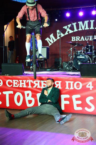 Открытие 204-го фестиваля живого пива «Октоберфест», 19 сентября 2014 - Ресторан «Максимилианс» Екатеринбург - 22