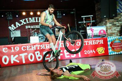 Открытие 204-го фестиваля живого пива «Октоберфест», 19 сентября 2014 - Ресторан «Максимилианс» Екатеринбург - 23