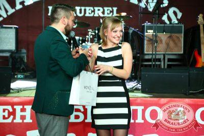 Открытие 204-го фестиваля живого пива «Октоберфест», 19 сентября 2014 - Ресторан «Максимилианс» Екатеринбург - 24