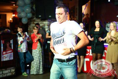 Открытие 204-го фестиваля живого пива «Октоберфест», 19 сентября 2014 - Ресторан «Максимилианс» Екатеринбург - 25