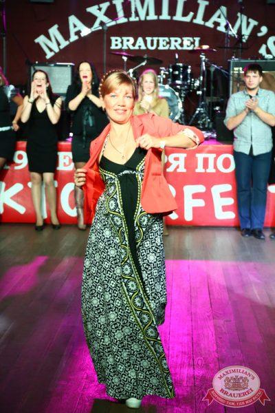Открытие 204-го фестиваля живого пива «Октоберфест», 19 сентября 2014 - Ресторан «Максимилианс» Екатеринбург - 28