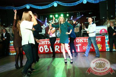 Открытие 204-го фестиваля живого пива «Октоберфест», 19 сентября 2014 - Ресторан «Максимилианс» Екатеринбург - 30