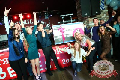 Открытие 204-го фестиваля живого пива «Октоберфест», 19 сентября 2014 - Ресторан «Максимилианс» Екатеринбург - 31
