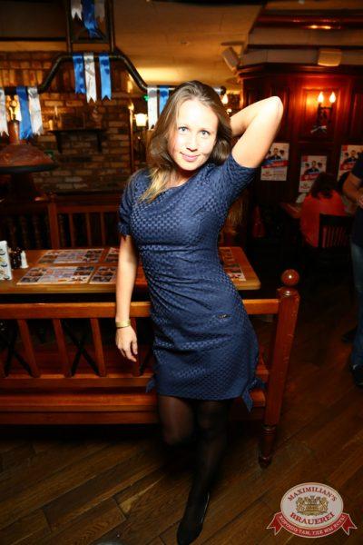 Открытие 204-го фестиваля живого пива «Октоберфест», 19 сентября 2014 - Ресторан «Максимилианс» Екатеринбург - 33