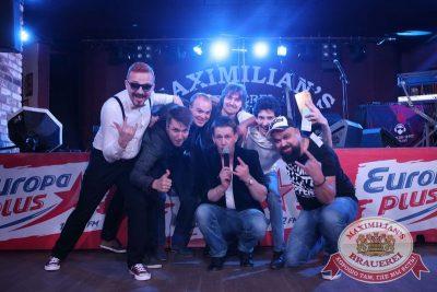 «Октоберфест»: первый конкурсный день проекта «Maximilian's Band», 23 сентября 2015 - Ресторан «Максимилианс» Екатеринбург - 01