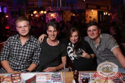 «Октоберфест»: первый конкурсный день проекта «Maximilian's Band», 23 сентября 2015 - Ресторан «Максимилианс» Екатеринбург - 05