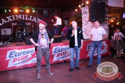 «Октоберфест»: первый конкурсный день проекта «Maximilian's Band», 23 сентября 2015 - Ресторан «Максимилианс» Екатеринбург - 08
