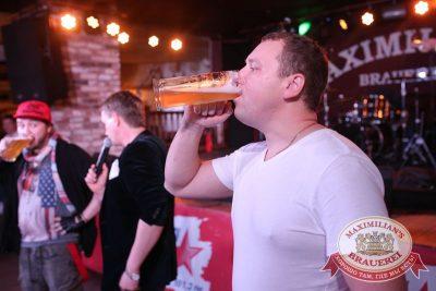 «Октоберфест»: первый конкурсный день проекта «Maximilian's Band», 23 сентября 2015 - Ресторан «Максимилианс» Екатеринбург - 09