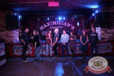 «Октоберфест»: первый конкурсный день проекта «Maximilian's Band», 23 сентября 2015 - Ресторан «Максимилианс» Екатеринбург - 10