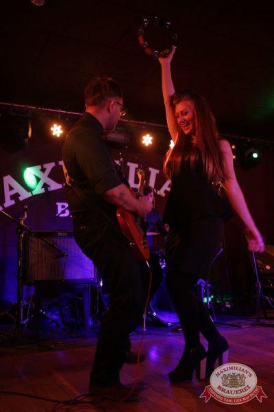 «Октоберфест»: первый конкурсный день проекта «Maximilian's Band», 23 сентября 2015 - Ресторан «Максимилианс» Екатеринбург - 16