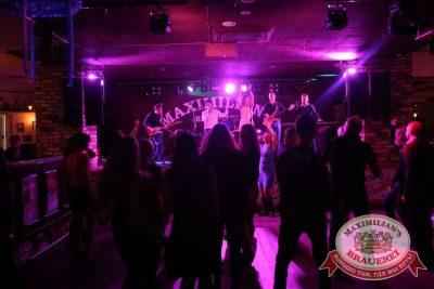 «Октоберфест»: первый конкурсный день проекта «Maximilian's Band», 23 сентября 2015 - Ресторан «Максимилианс» Екатеринбург - 21