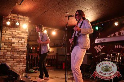 «Октоберфест»: первый конкурсный день проекта «Maximilian's Band», 23 сентября 2015 - Ресторан «Максимилианс» Екатеринбург - 23