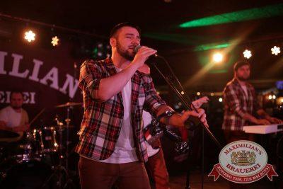 «Октоберфест»: первый конкурсный день проекта «Maximilian's Band», 23 сентября 2015 - Ресторан «Максимилианс» Екатеринбург - 25