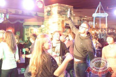 «Октоберфест»: первый конкурсный день проекта «Maximilian's Band», 23 сентября 2015 - Ресторан «Максимилианс» Екатеринбург - 27