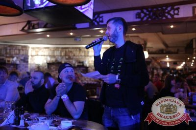 «Октоберфест»: первый конкурсный день проекта «Maximilian's Band», 23 сентября 2015 - Ресторан «Максимилианс» Екатеринбург - 28