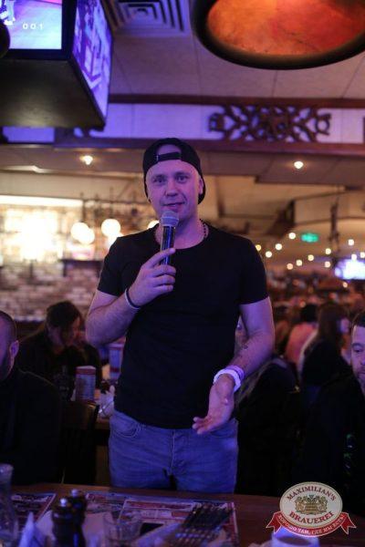 «Октоберфест»: первый конкурсный день проекта «Maximilian's Band», 23 сентября 2015 - Ресторан «Максимилианс» Екатеринбург - 29