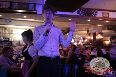 «Октоберфест»: первый конкурсный день проекта «Maximilian's Band», 23 сентября 2015 - Ресторан «Максимилианс» Екатеринбург - 30