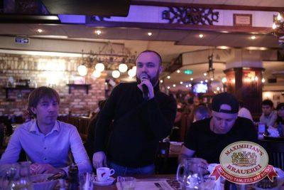 «Октоберфест»: первый конкурсный день проекта «Maximilian's Band», 23 сентября 2015 - Ресторан «Максимилианс» Екатеринбург - 31