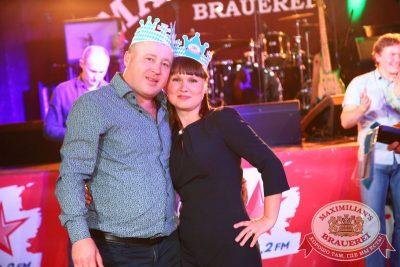 «Октоберфест»: выбираем Короля и Королеву, 19 сентября 2015 - Ресторан «Максимилианс» Екатеринбург - 01