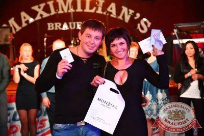 «Октоберфест»: выбираем Короля и Королеву, 19 сентября 2015 - Ресторан «Максимилианс» Екатеринбург - 20