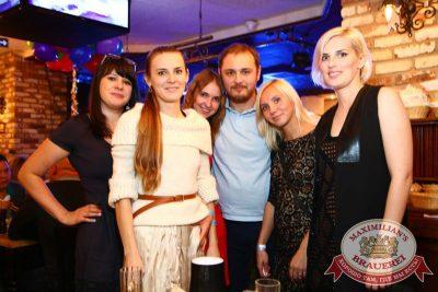 «Октоберфест»: выбираем Короля и Королеву, 19 сентября 2015 - Ресторан «Максимилианс» Екатеринбург - 23