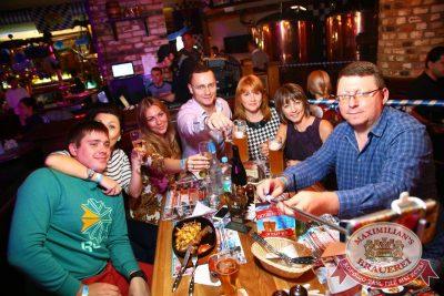 «Октоберфест»: выбираем Короля и Королеву, 19 сентября 2015 - Ресторан «Максимилианс» Екатеринбург - 25